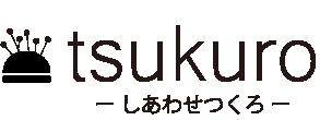tsukuro(型紙ショップ・ツクロ)