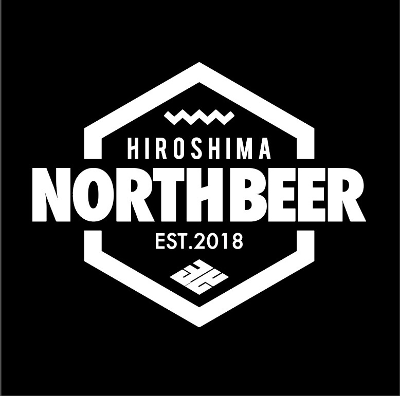 広島北ビール