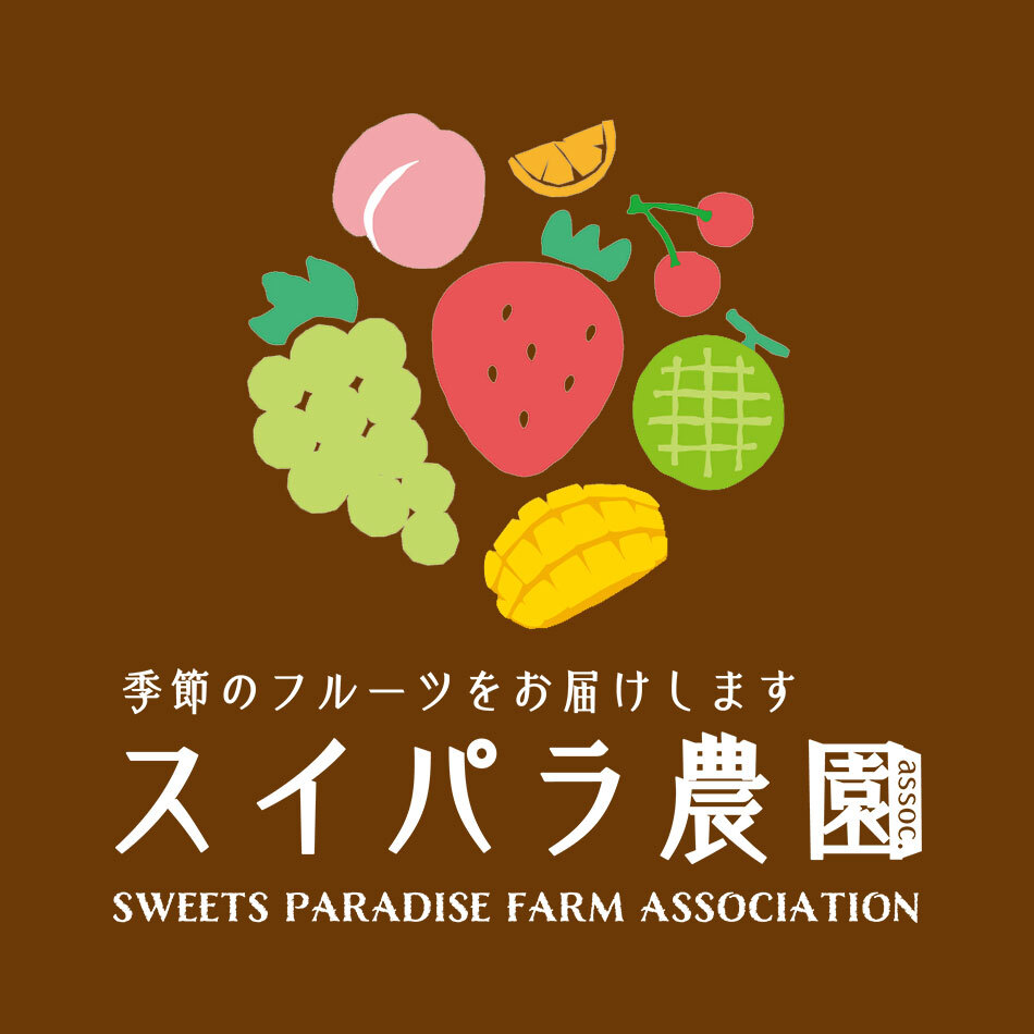 fruits-paradise