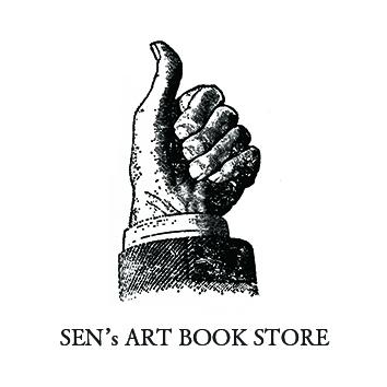SEN's ART BOOK STORE