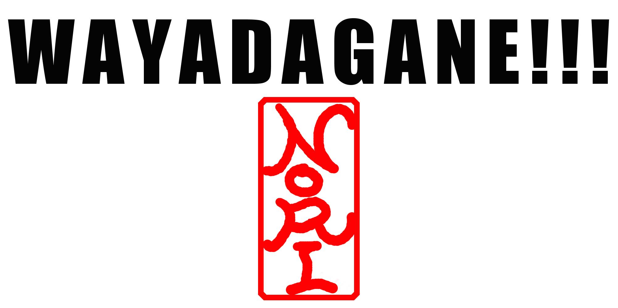 WAYADAGANE