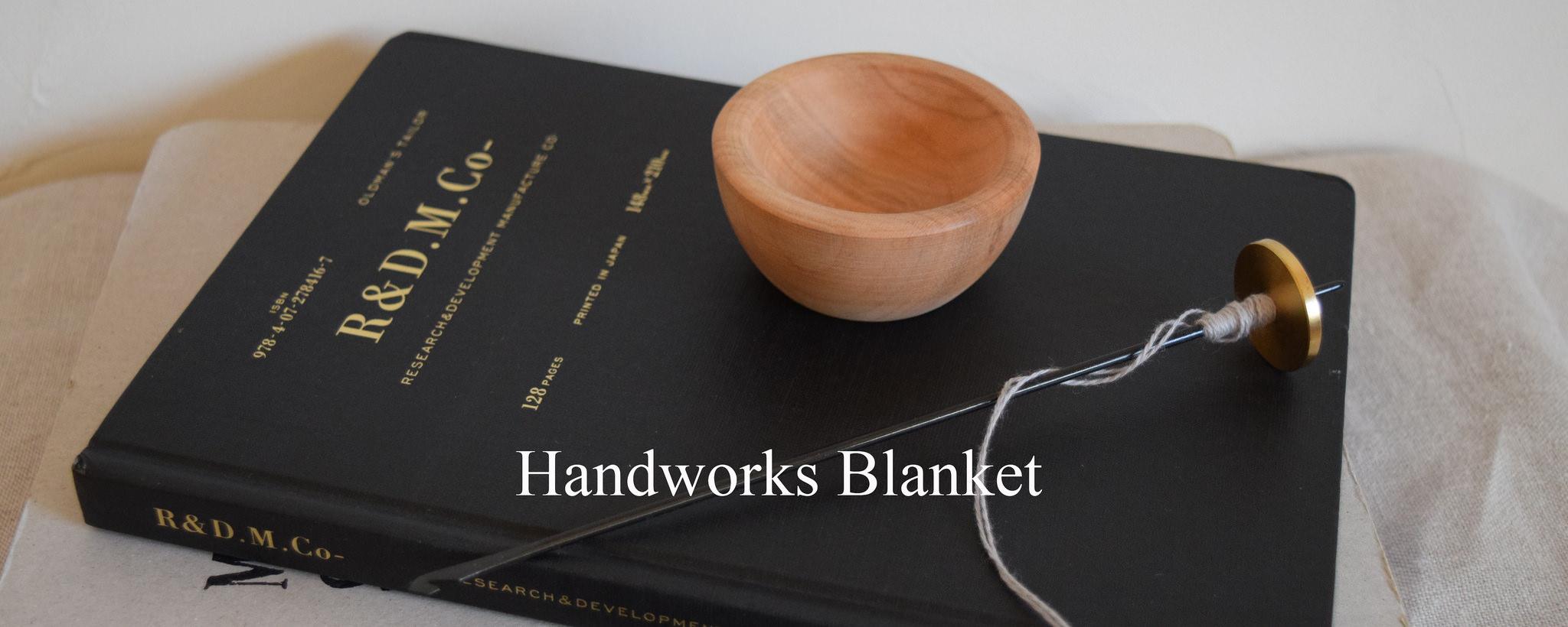 綿の手紡ぎの道具と材料のお店 Handworks Blanket