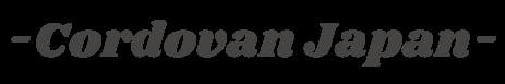-Cordovan Japan-[ コードバン・ ヌメ革・ レザークラフト・新喜皮革 ・オールデン・シェルコードバン]