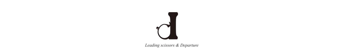 妖刀鋏  -リーディング・シザース -Leading scissors & departure