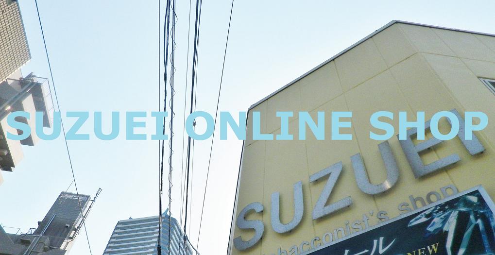 SUZUEI ONLINE SHOP
