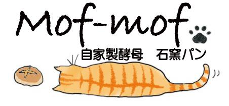 Mof-mof