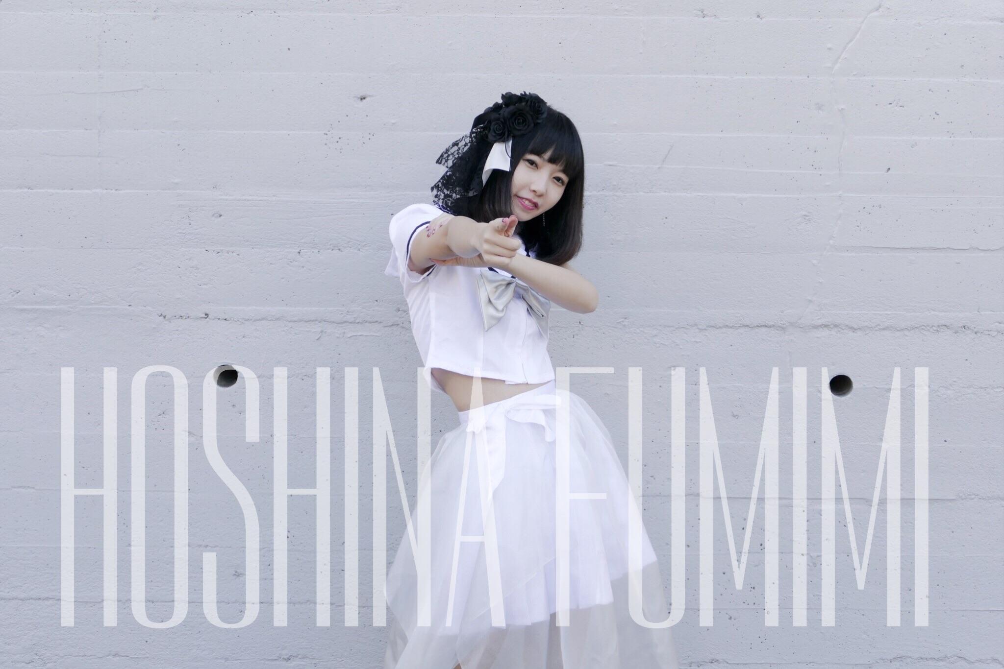 hoshina233