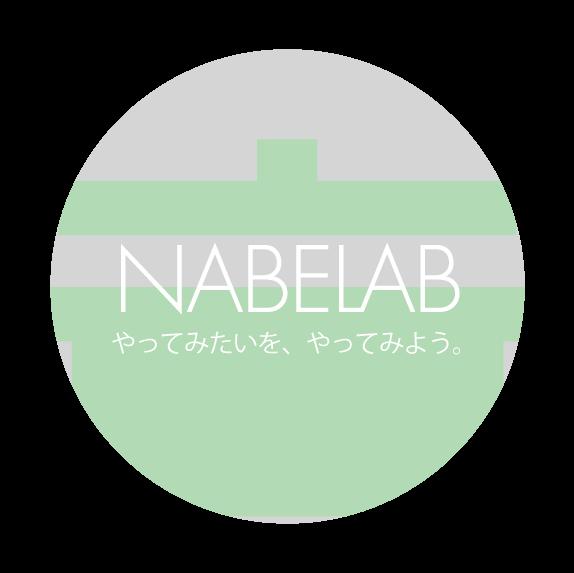 鍋ラボ【短歌カードゲーム ミソヒトサジ公式通販】
