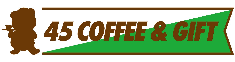 45coffee&gift