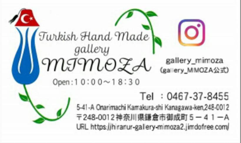 Turkish Hand Made gallery MiMOZA