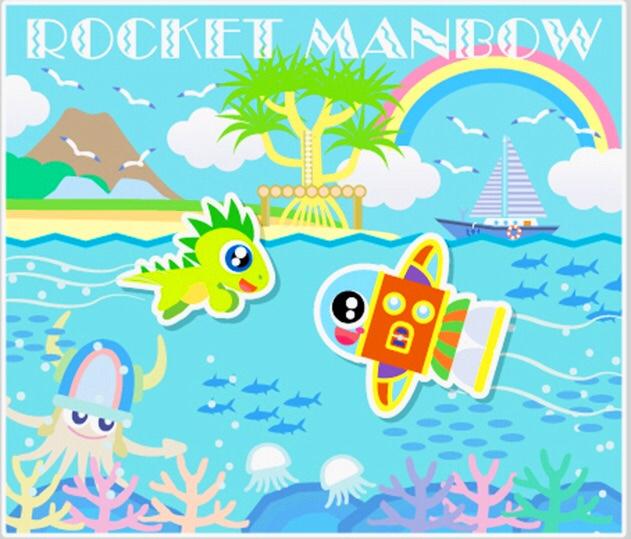 ROCKETMANBOW online Store   -ロケットマンボウオンラインストア-