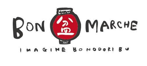 BON盆MARCHE