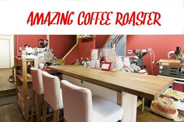 AMAZING COFFEE ROASTER