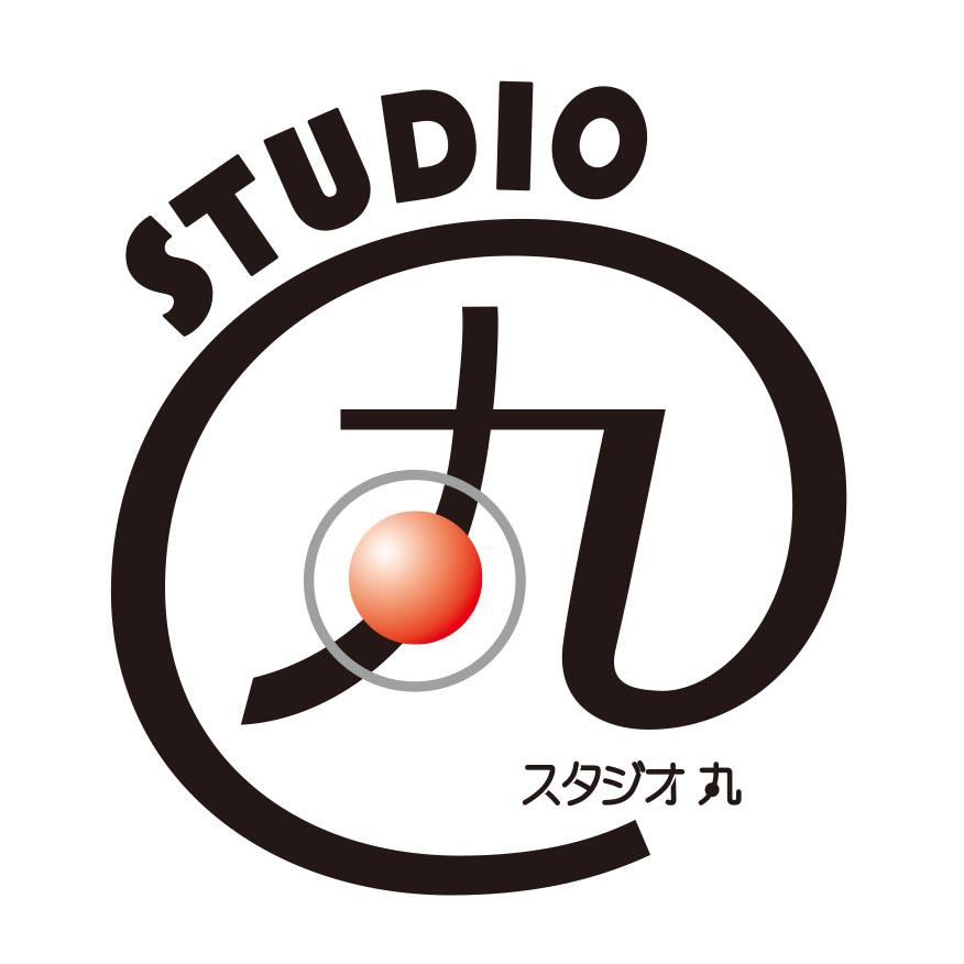 スタジオ丸