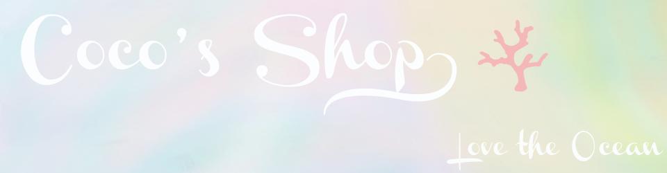 Coco's Shop