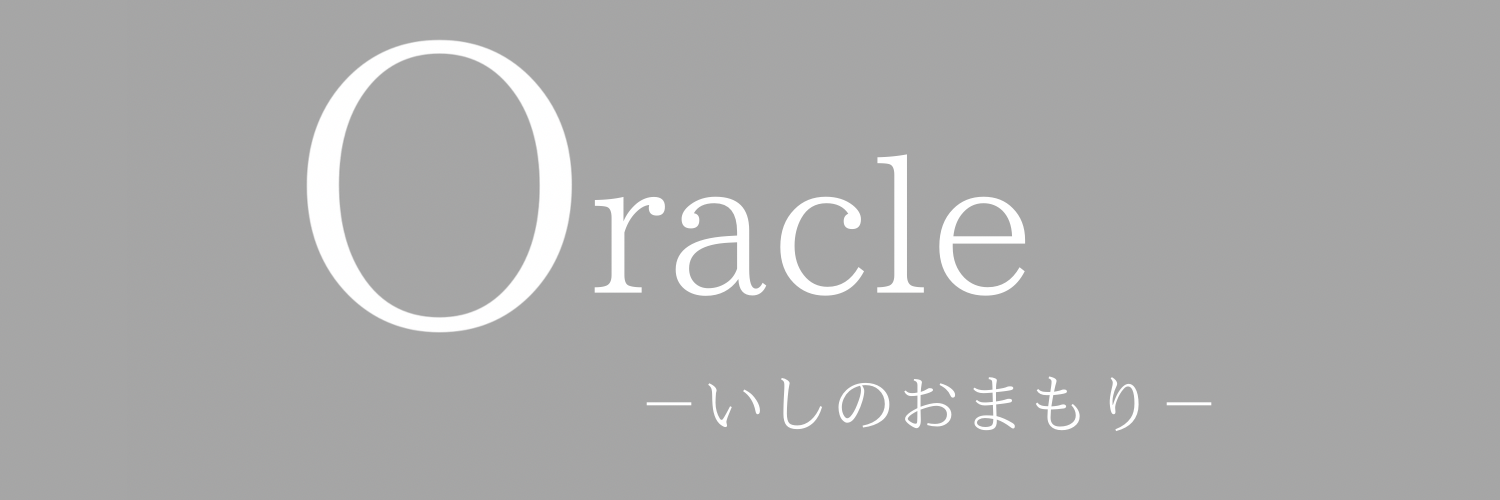 Oracle by ototherapy