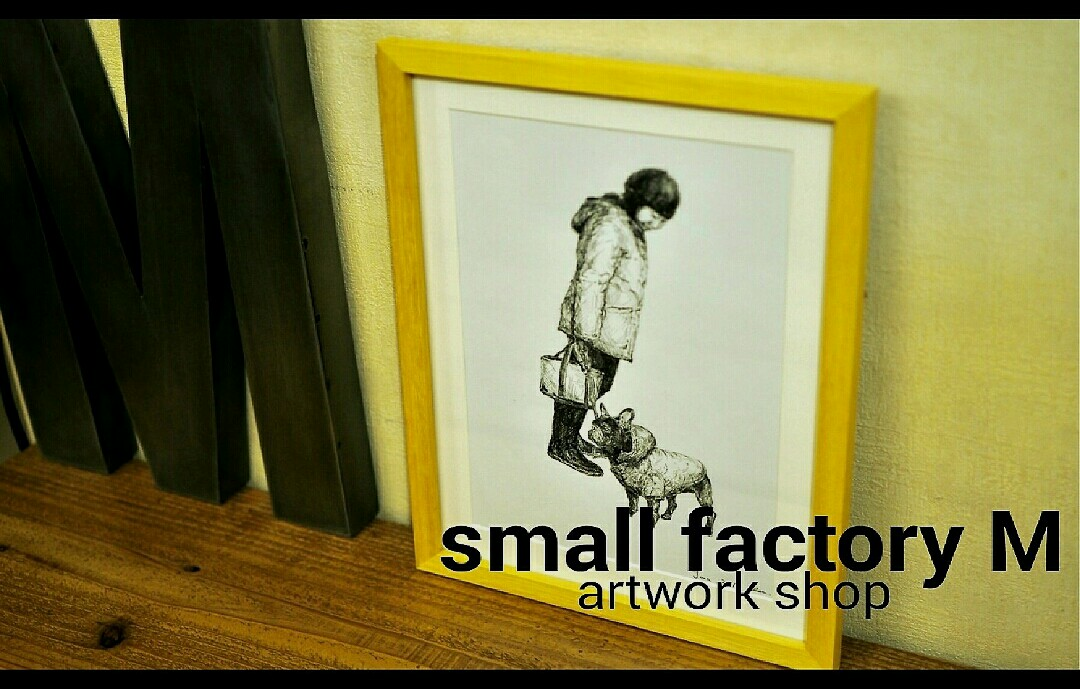 small factory M