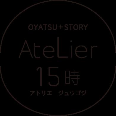 Atelier15時