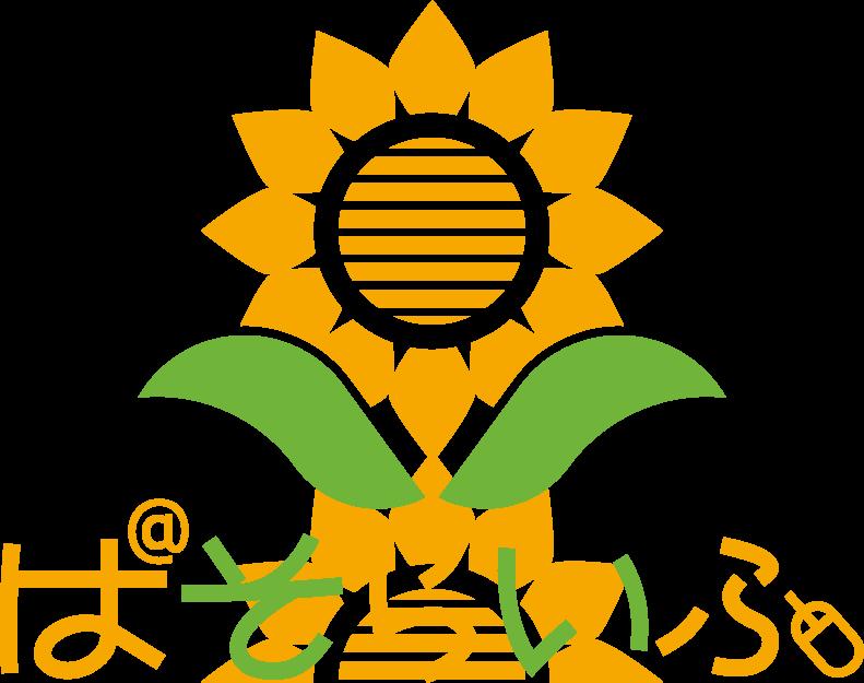 <MOS 取得らくらく学習動画>