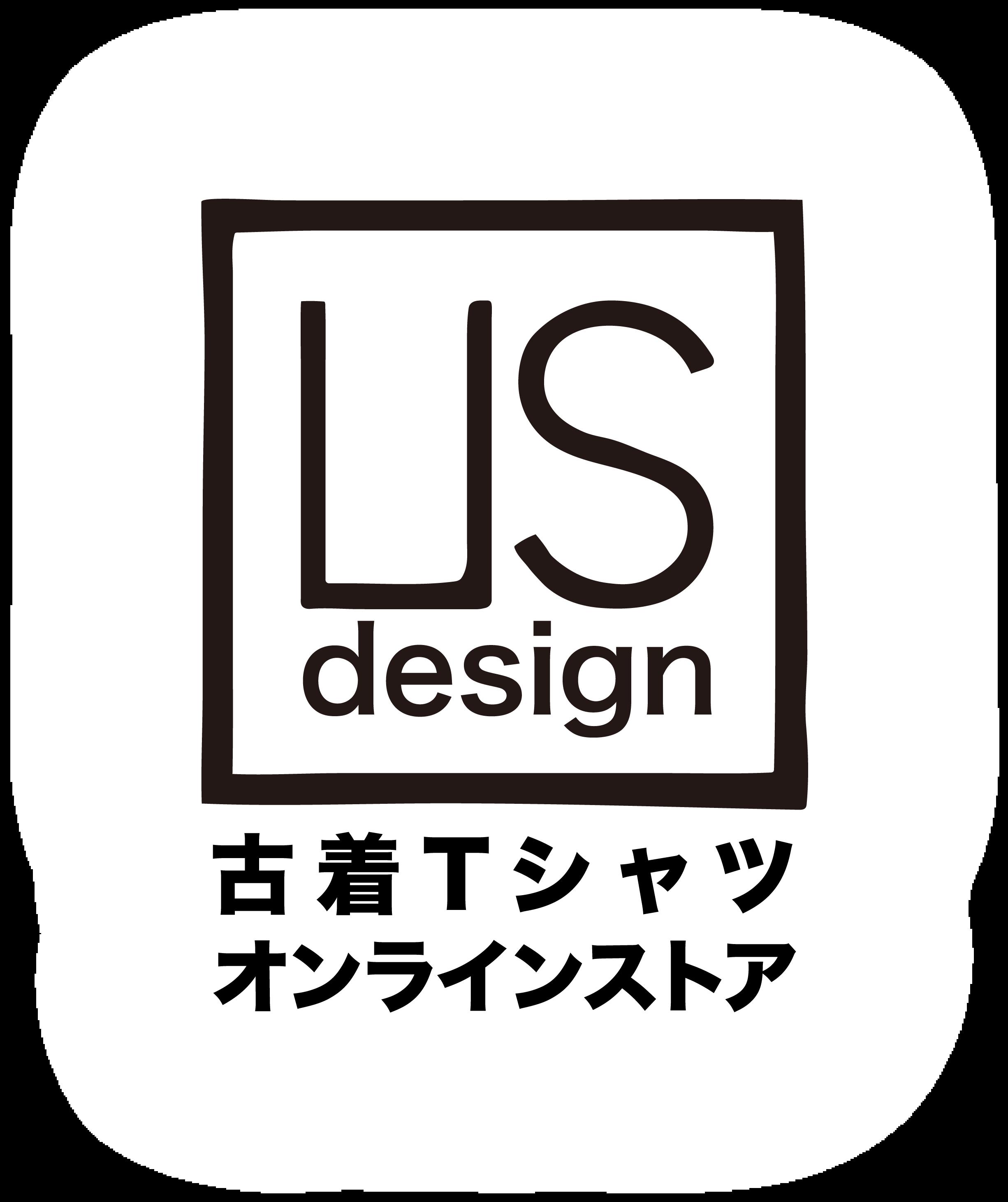 Us design