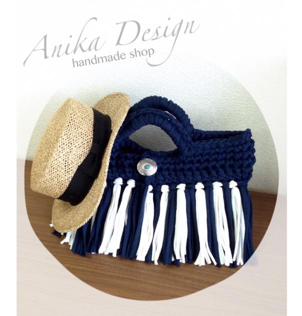 Anika Design