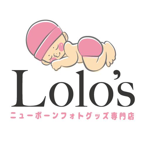 ニューボーンフォトグッズ専門店 Lolo's
