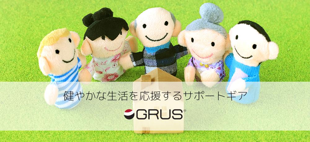 GRUS|グルス公式オンラインショップ