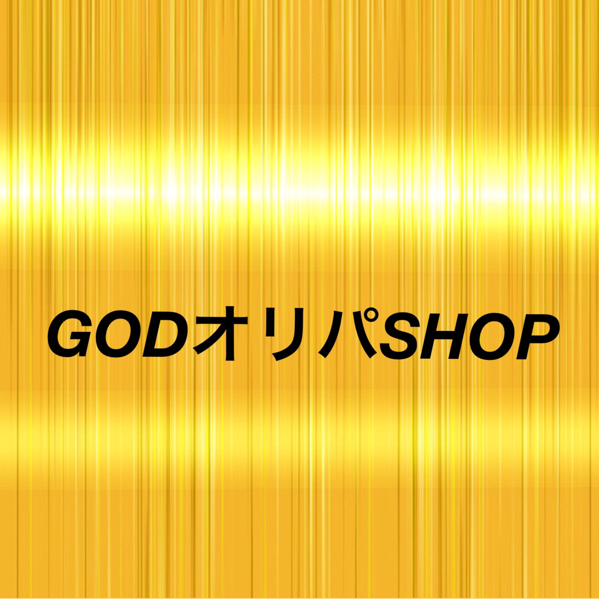 GODオリパSHOP
