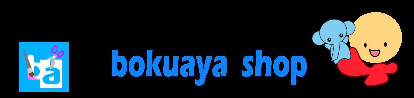 bokuaya shop