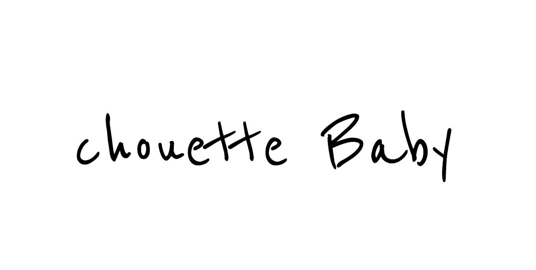 chouettebaby