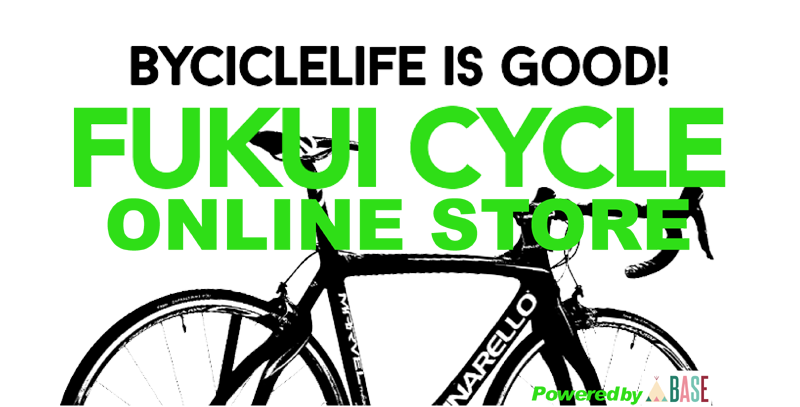 fukuicycle