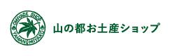 yamanomiyako