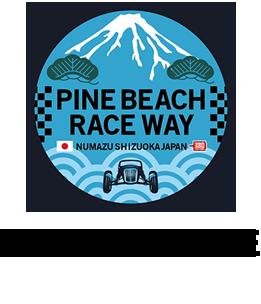 PINE BEACH RC RACE WAY