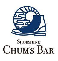 Shoeshine Chum's Bar