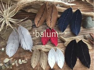balum