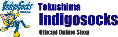 indigosocks