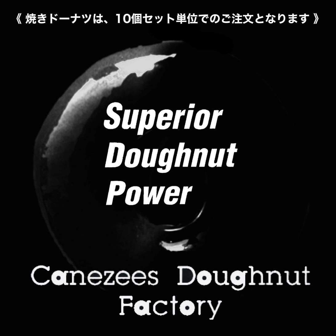 Canezees Doughnut Factory