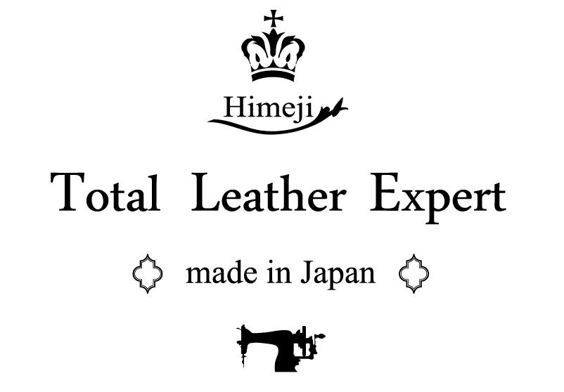 Himeji Tortal Leather Expert