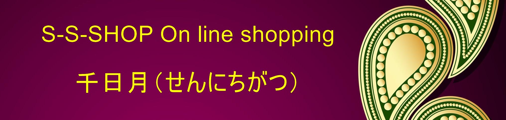 S-S-SHOP