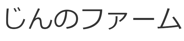 jinnofarm