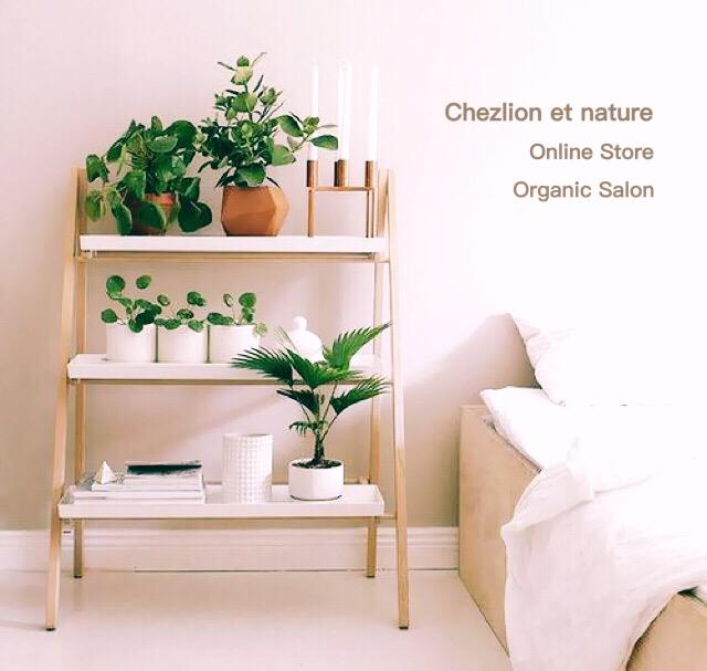 ChezLion et Nature