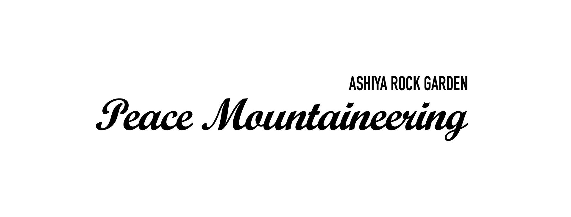 Peace Mountaineering ピースマウンテニアリング