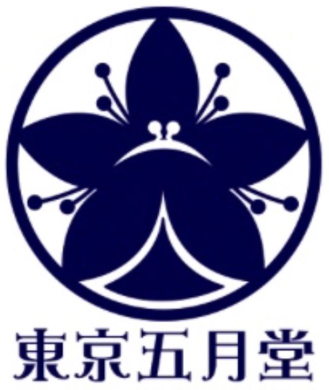 東京五月堂