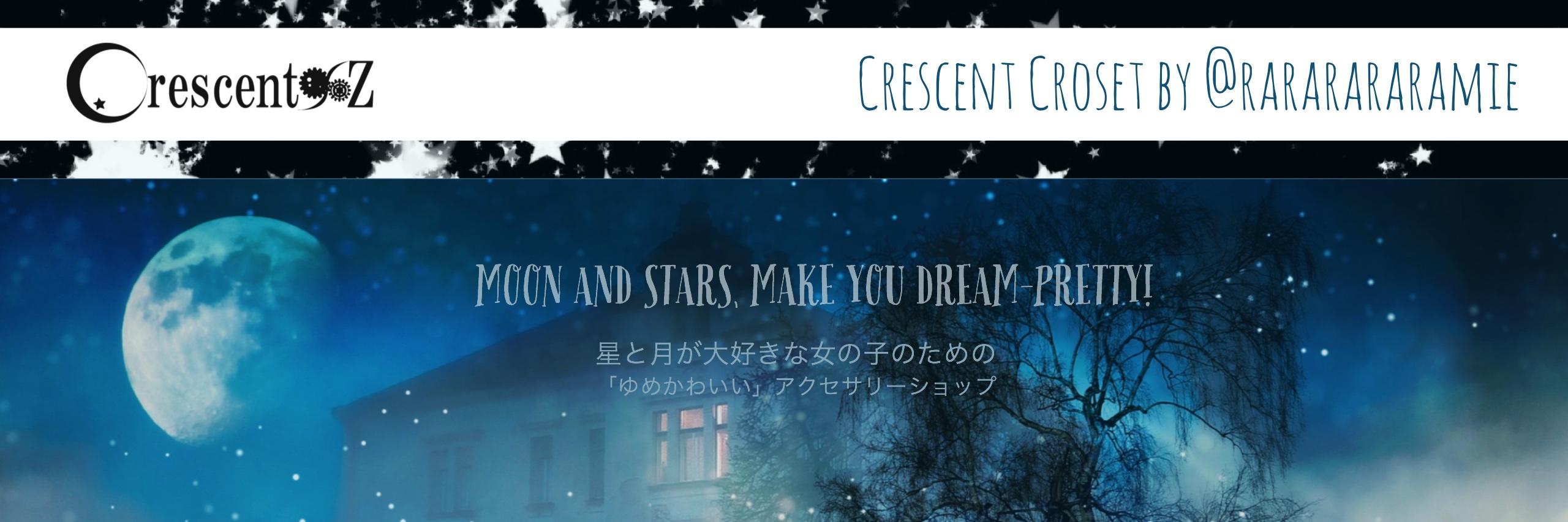 Crescent96z - 海と星と月が大好きな女の子のための「ゆめかわいい」オールハンドメイドアクセサリーショップ