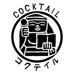 cocktailbook