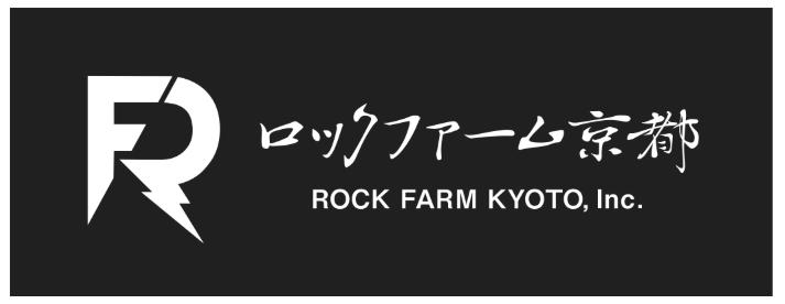 ロックファーム京都 公式オンラインショップ
