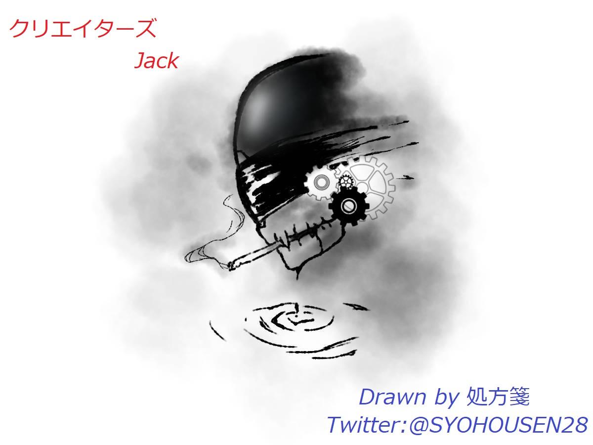 クリエイターズJack