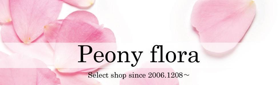 peonyflora