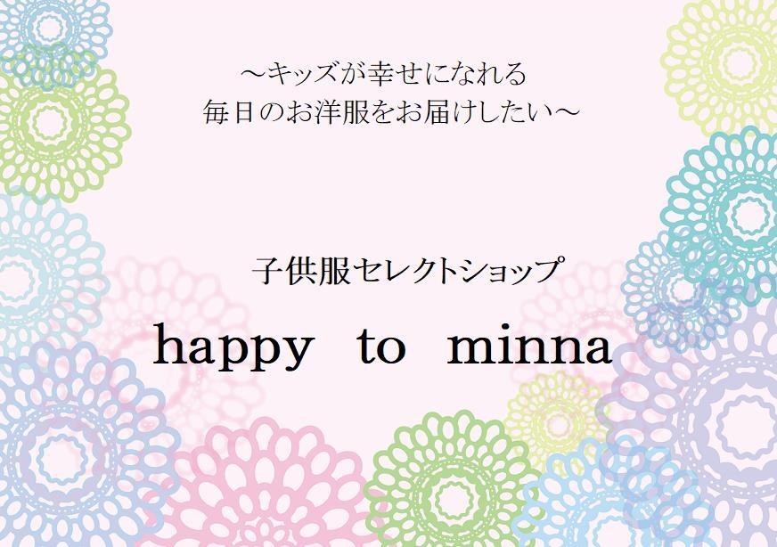 happytominna