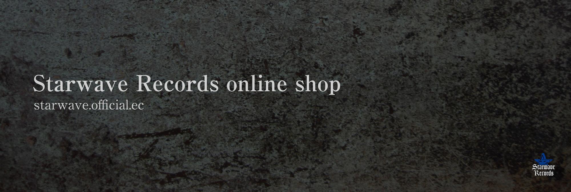 Starwave Records online shop